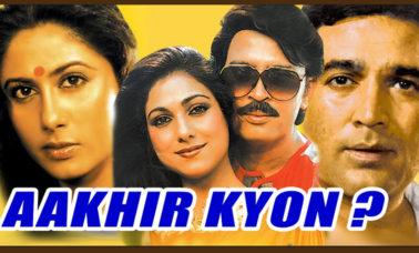 aakhir-kyon-film-review-aumaparna