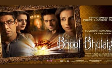 bhool-bhulaiya-film-review-aumaparna