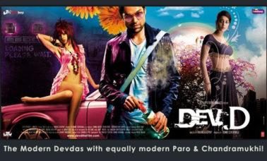 dev-d-film-review