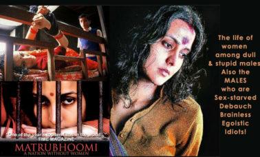 matrubhoomi-film-review-aumaparna
