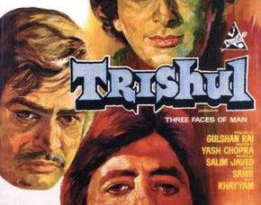 Trishul_1978_film_poster