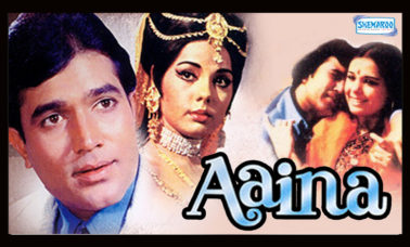 aaina-film-review