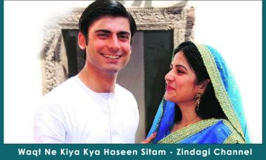 waqt-ne-kiya-kya-haseen-sitam-review-aumaparna