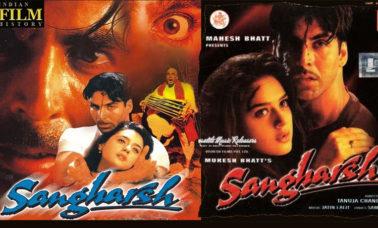 sangharsh-film-review-aumaparna