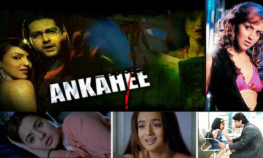 ankahee-film-review-aumaparna