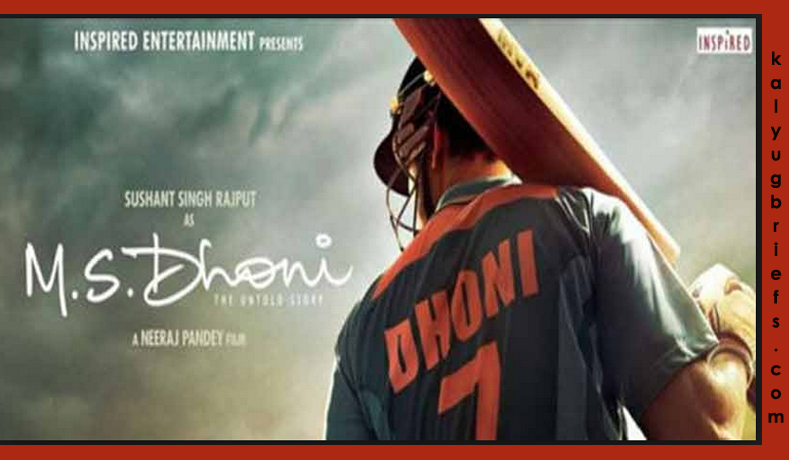 MS Dhoni – The Untold Story: A Review