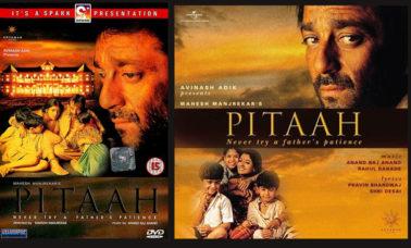 pitaah-review-aumaparna