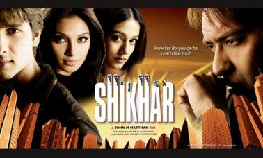 shikar-film-review-aumaparna
