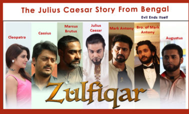zulfikar-film-review-aumaparna