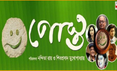 posto-film-review-aumaparna