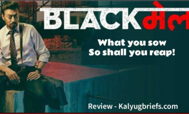 balckmail-film-review