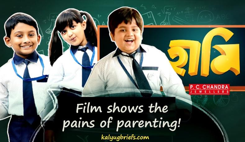 Haami – Bengali Film Review by Kalyug Briefs
