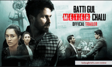 batti-gul-meter-chalu-review1