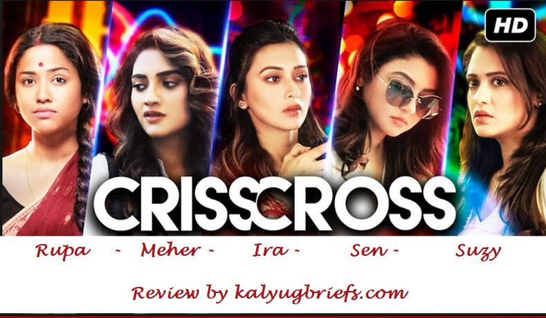 Crisscross – Bengali Film review by Kalyugbriefs.com