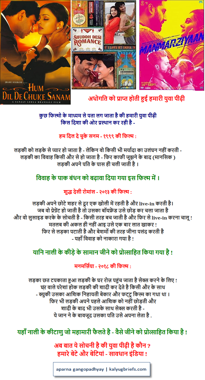 hindi-films