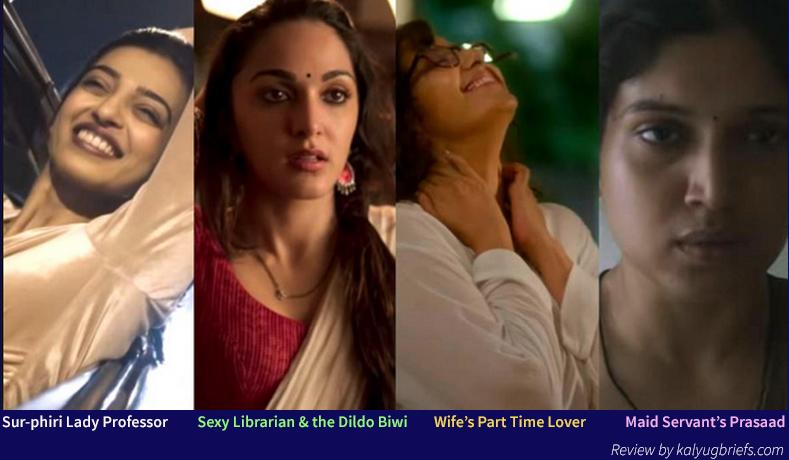 Lust Stories – Netflix Film Review by Kalyug Briefs