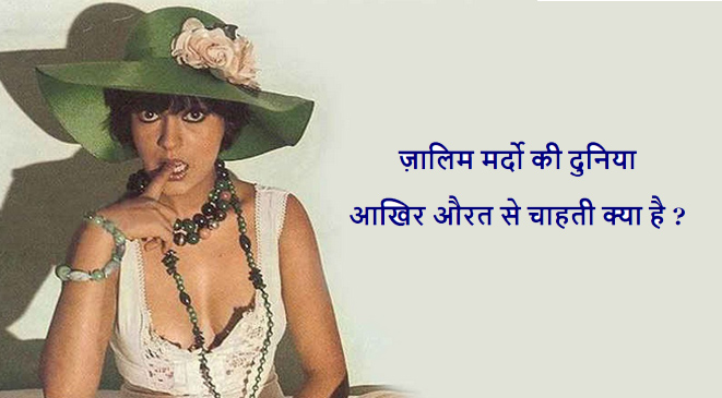 Horrific life story of dream girl & sexy siren of the 80's – Zeenat Aman