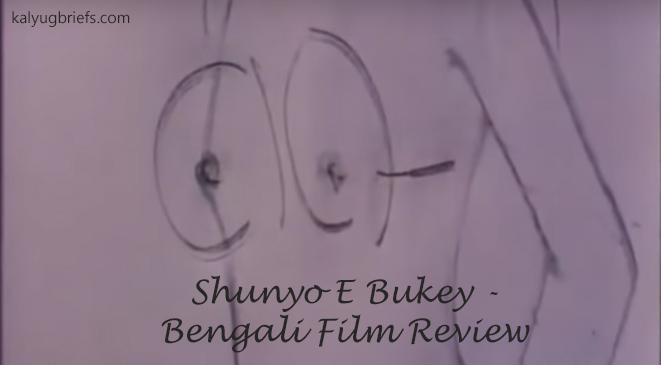 Shunyo E Bukey – Bengali Film Review