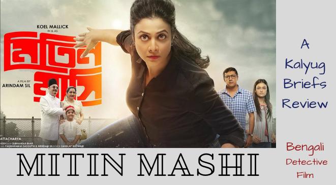 Mitin Mashi – Bengali Film Review