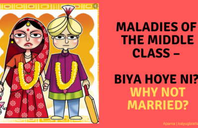 Maladies of the Middle Class – Why You Not Married?
