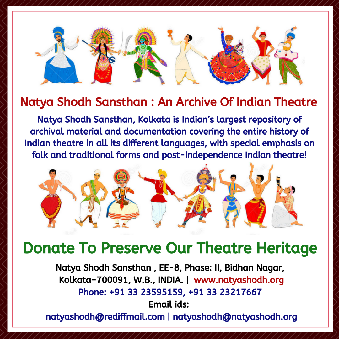 natya-shodh-sansthan-_-an-archive-of-indian-theatre