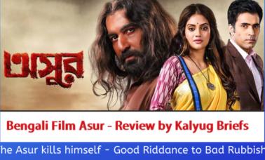 asur-bengali-film