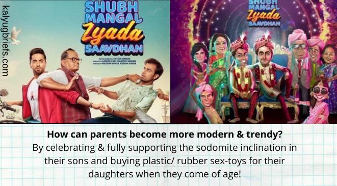 Shubh Mangal Zyada Saavdhan – Kalyug Briefs Review