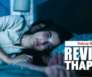 Thappad – Review by Kalyug Briefs