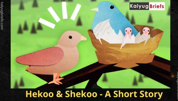 love-birds-kalyug-briefs